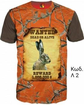 Must Hunt Tshirt λαγος WANTED