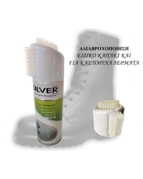 Waterproof Protector Silver
