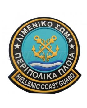 Σήματα Λιμενικού 3D - Λιμενικού Περιπολικά Πλοία
