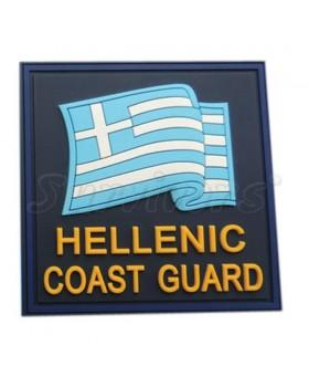 Σήματα Λιμενικού 3D - Σημαία Hellenic Fire Service