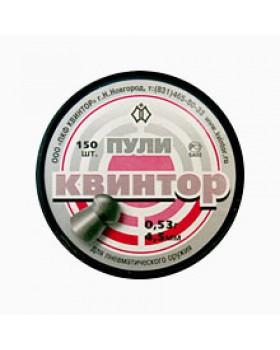 KVINTOR ROUND .177/150 (8,2 grains)