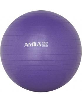 Amila Μπάλα Pilates 55cm, 1kg
