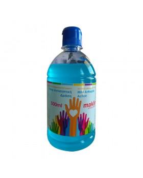 MAKLIN Αντισηπτικό Καθαριστικό Χεριών - 500 ml