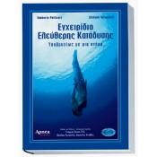 DVD-ΒΙΒΛΙΑ