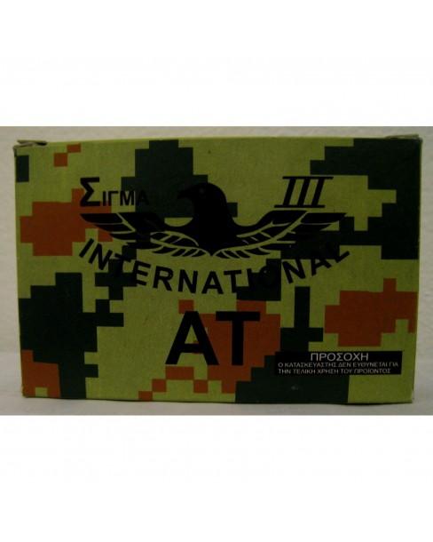 Sigma iii Internasional 3 1/2΄΄ Super Magnum 9+1