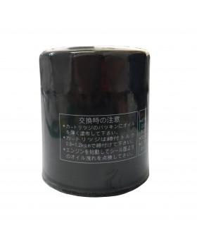 FILTER ASSY, OIL SUZUKI 16510-61A31