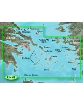 Χάρτες BlueChart G2 Vision Ανατολική Μεσόγειος (VEU717L)