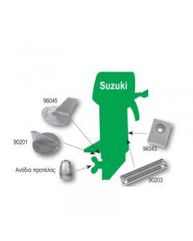 Ανόδιο σε σχήμα μπάρας για Suzuki, 0,51kg