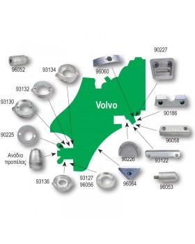 Τριγωνικό ανόδιο για Volvo, 0,65kg