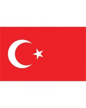 Σημαία Τουρκίας 50 x 75cm