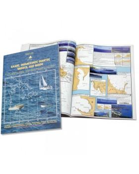 Ελλάς, θαλασσινός οδηγός, ``Σαρωνικός, Αν. Πελοπόννησος, Κυκλάδες & Κρήτη``