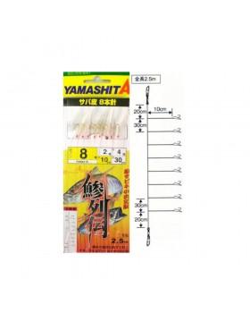 Yamashita Τσαπαρί FAM 811S
