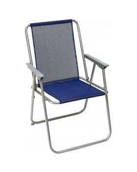 Καρέκλα Παραλίας Μεταλλική Campus Text