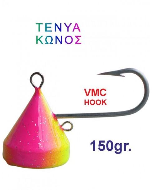 Technofish-Tenya Κώνος 150gr