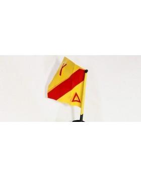 Σημαία Σημαδούρας Xifias Sub Με Κοντάρι
