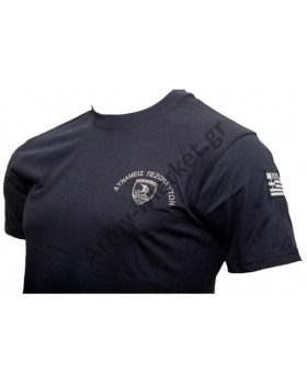Μπλουζάκι Κέντημα Δυνάμεις Πεζοναυτών Φαιοπράσινο GF