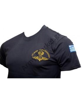 Μπλουζάκι Κέντημα Στρατονομίας GF