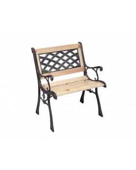 Παγκάκι - Καρέκλα Μαντέμι