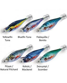 Καλαμαριέρα Dtd Bloody Fish 2.0