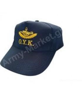 Καπέλο Κέντημα Δυνάμεις Πεζοναυτών GF