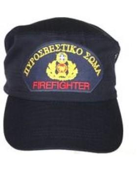 Greek Forces Καπέλο  Πυροσβεστικού σώματος GF