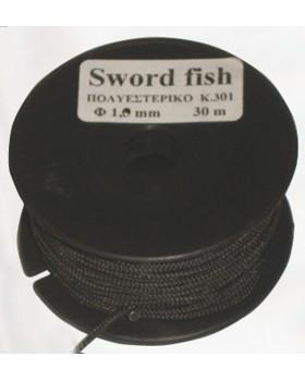 Σχοινάκι Πολυεστερικό Xifias Sub 1.5mm