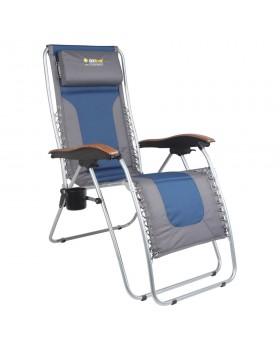 Πολυθρόνα Ξαπλώστρα Πτυσσόμενη Sun Lounge Deluxe