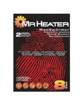 Θερμαντικό Μιας Χρήσης Χεριών (Ζεύγος) Mr. Heater