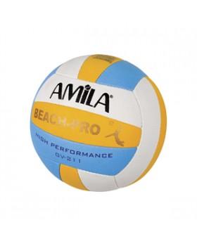 Μπάλα Νο. 5 Παραλίας GV211