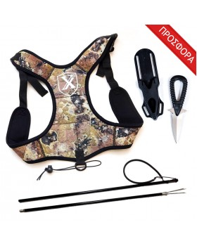 Set Offer Xifias Sub Vest, Knife and Pole Spear