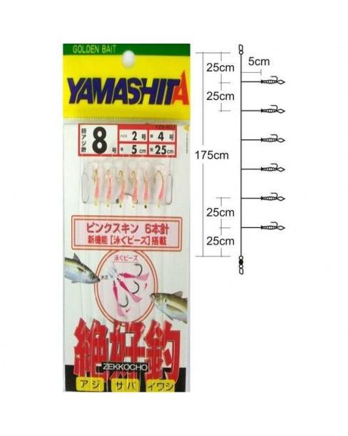 Yamashita Τσαπαρί YZS-602